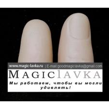 Фальшивый палец фокусника (напальчник) (мягкий пластик)