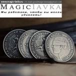 Antique Silver Fnish Coins1902 (3см, серебро)