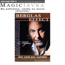 Трюковая карточная колода Bicycle, Эффект Бергласа (Berglas Effect, Any card any number)