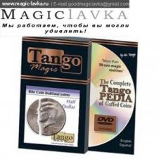 Откусывание монеты Bite Coin - US Half Dollar by Tango