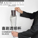 Забавный стакан в газетном кулечке (Comedy Glass in Paper Cone)