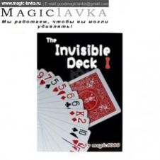Трюковая колода Invisible Deck