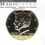 Jumbo Coin golden half dollar - Монета 1/2 доллара большая (7.4см, золото)