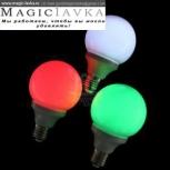 Волшебная лампочка (три цвета)