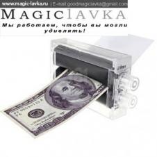 Фокус принтер для печати денег