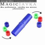 Разноцветная магическая трубочка