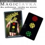 Волшебная карточка светофор - Magic Stop Light Cards