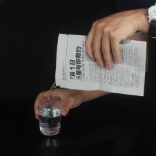 Вода из газеты