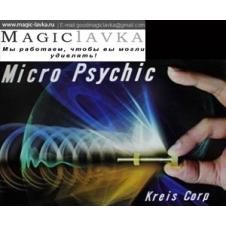 Болт-Самокрут (Micro Psychic)