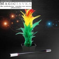 Цветок из волшебной палочки  большой (26,5 см)