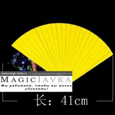 Веер для фокусов (четыре цвета)