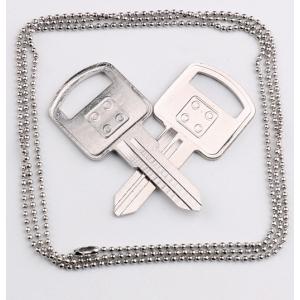 Ключ сквозь цепочку