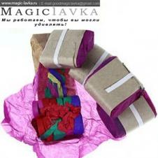 Растяжки для бросков (стримеры) в бумажной упаковке - 16 нитей (белые или разноцветные)
