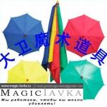 Фокус с платочками и зонтиками