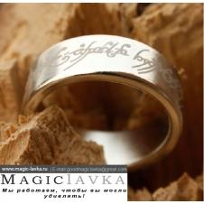 Магнитное кольцо с гравировкой (Серебро)