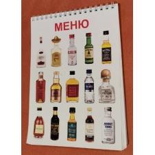 """Блокнот Меню """"Напитки"""" (svenpad - свенпад)"""