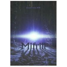 "Дмитрий Витер ""Мифрилл"" (2019) том 2"