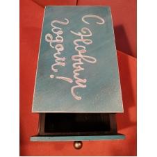 """Коробка (ящик) с двойным дном """"С Новым годом!"""""""